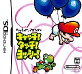 Catch! Touch! Yoshi! DS cover (AYIJ)