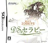 Shinri Kenkyuuka Yuki Yu Kanshuu - Mainichi Kokorobics - DS Therapy DS cover (AYUJ)