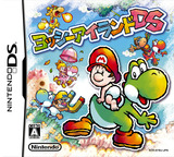 Yoshi Island DS DS cover (AYWJ)