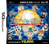 Simple DS Series Vol. 12 - The Party Unou Quiz DS cover (AZ7J)
