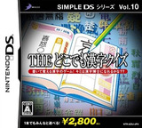 Simple DS Series Vol. 10 - The Dokodemo Kanji Quiz DS cover (AZ9J)