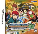 Zoids Saga DS - Legend of Arcadia DS cover (AZSJ)
