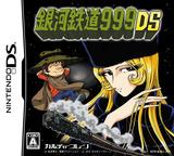 Ginga Tetsudou 999 DS DS cover (B39J)