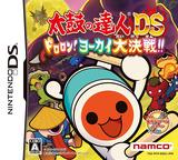 Taiko no Tatsujin DS - Dororon! Yookai Daikessen!! DS cover (B3DJ)