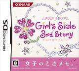 Tokimeki Memorial Girl's Side - 3rd Story DS cover (B3SJ)