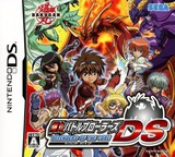 Bakugan Battle Brawlers DS - Defender of the Core DS cover (B4BJ)