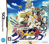 Fushigi no Dungeon - Fuurai no Shiren 4 - Kami no Hitomi to Akuma no Heso DS cover (B4FJ)