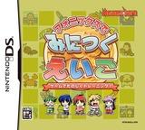 Phonics de Minitsuku Eigo DS cover (B4XJ)