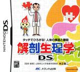 Kaibou Seirigaku DS - Touch de Hirogaru! Jintai no Kouzou to Kinou DS cover (BA7J)
