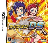 Live Battle Card - Live On DS DS cover (BCDJ)
