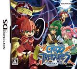Cross Treasures DS cover (BDNJ)