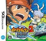 Inazuma Eleven 2 - Kyoui no Shinryakusha - Blizzard DS cover (BEBJ)