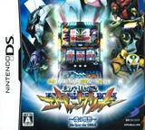 Hisshou Pachinko Pachi-Slot Kouryaku Series DS Vol. 5 - Shinseiki Evangelion - Tamashii no Kiseki DS cover (BEUJ)