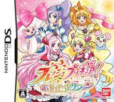フレッシュプリキュア!あそびコレクション DS cover (BFPJ)