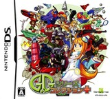 G.G Series Collection+ DS cover (BG3J)