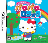 Hello Kitty no Paku Paku & Logic DS cover (BHKJ)