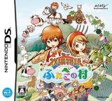 Bokujou Monogatari - Futago no Mura DS cover (BKUJ)