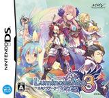 Luminous Arc 3 - Eyes DS cover (BLUJ)