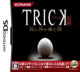 Trick - DS Ban - Kakushigami no Sumu Yakata DS cover (BNBJ)