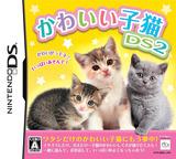 Kawaii Koneko DS 2 DS cover (BNKJ)