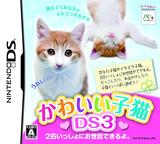Kawaii Koneko DS 3 DS cover (BQJJ)