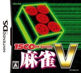 1500 DS Spirits - Mahjong V DS cover (BQMJ)