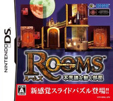 Rooms - Fushigi na Ugoku Heya DS cover (BRMJ)