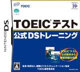TOEIC Test - Koushiki DS Training DS cover (BTOJ)