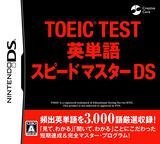 TOEIC TEST英単語スピードマスターDS DS cover (BTTJ)