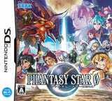 Phantasy Star 0 DS cover (C24J)