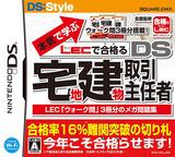 Maji de Manabu - LEC de Ukaru - DS Takuchi Tatemono Torihiki Shuninsha DS cover (C2TJ)