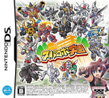 Supa Robo Gakuen DS cover (C2YJ)