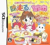 Mirakuru! Mimika DS DS cover (C33J)