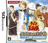 テニスの王子様 ダブルスの王子様 BOYS, BE GLORIOUS! DS cover (C3UJ)