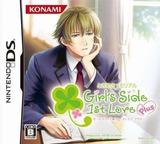 ときめきメモリアル Girl's Side 1st Love Plus DS cover (C4GJ)