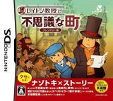 Layton Kyouju to Fushigi na Machi - Friendly Ban DS cover (C5FJ)