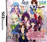 Days of Memories 3 DS cover (C63J)