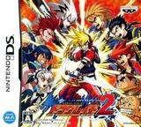 Custom Beat Battle - Draglade 2 DS cover (CD9J)