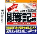 Maji de Manabu - LEC de Ukaru - DS Nisshou Boki 3-kyuu DS cover (CEDJ)