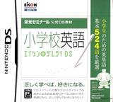 Eikoh Seminar Koushiki DS Kyouzai - Shougakkou Eigo - Eitan Zamurai DS DS cover (CEZJ)
