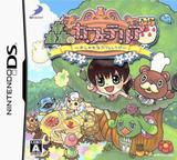 Mori no Cafeteria DS - Oshare na Cafe Recipe DS cover (CFEJ)