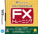 Manepa 1000 Mannin no FX Training DS cover (CFNJ)