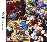 Mugen no Frontier - Super Robot Taisen OG Saga DS cover (CFRJ)