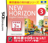 New Horizon - English Course 3 DS DS cover (CH3J)