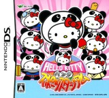 Hello Kitty no Panda Sports Stadium DS cover (CHPJ)
