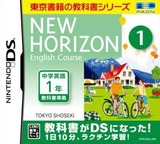 New Horizon - English Course 1 DS DS cover (CHZJ)
