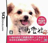 Inu Gaisha DS cover (CINJ)