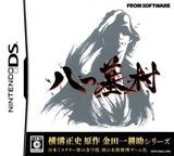 Yatsuhaka Mura DS cover (CK8J)