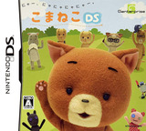 Koma Neko DS DS cover (CKMJ)