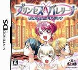 Princess Ballerina - Yumemiru 4-nin no Prima Donna DS cover (CLBJ)